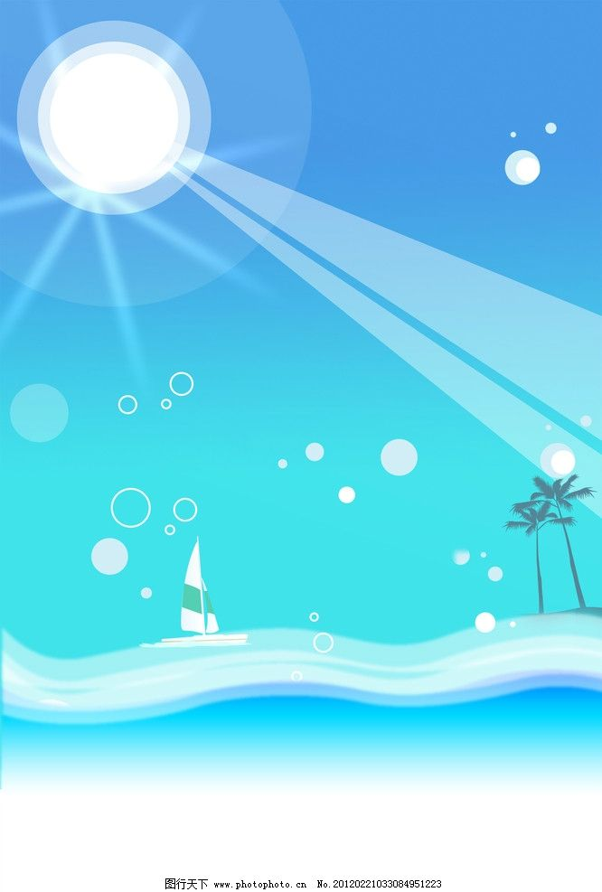 夏天背景 海洋 大海 阳光 清凉 椰子树 源文件