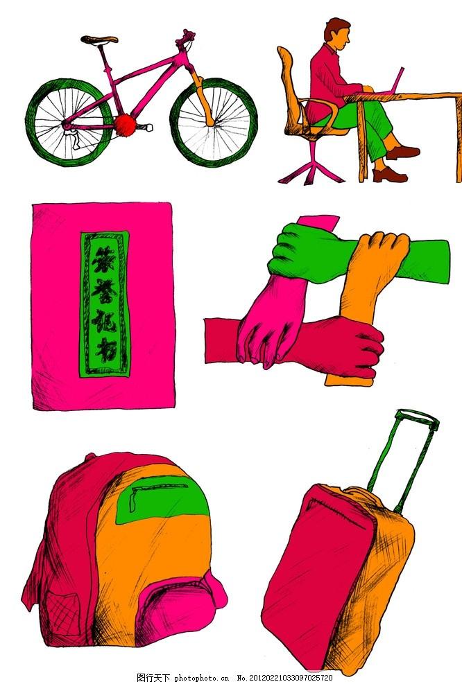 手绘小元素 手绘 生活小元素 波普 自行车 办公桌 荣誉证书 书包 拉杆