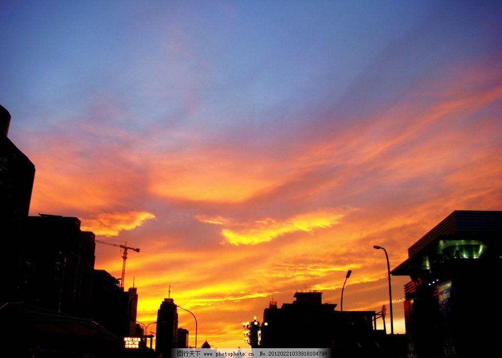 城市黄昏 夕阳 云彩 剪影 安静 遐想 摄影照片 国内旅游 旅游摄影