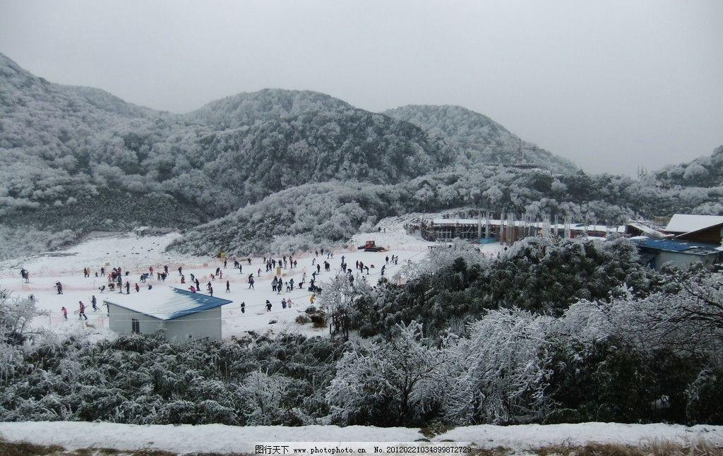 金佛山滑雪场 南川 金佛山 滑雪场 冬天 自然风景 自然景观 摄影 72dp
