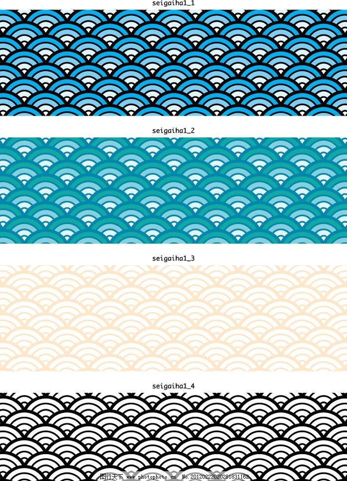 典雅日式花纹 典雅 日式 波浪形 云状 和风 底纹背景 底纹边框 矢量