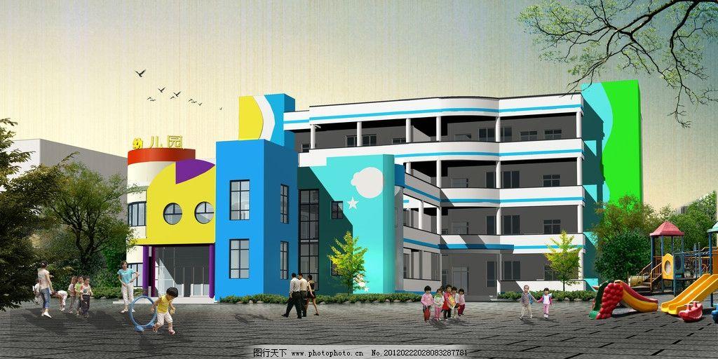 幼儿园教学楼正面透视图片