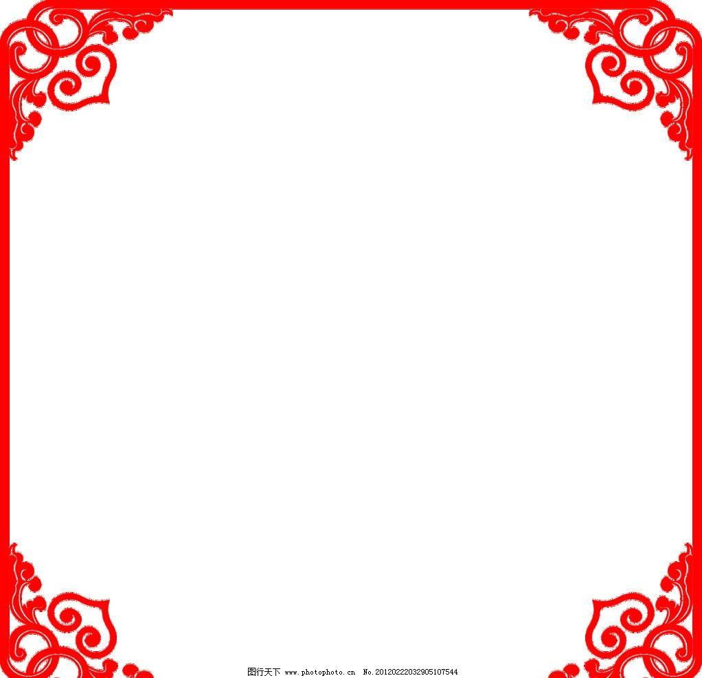 花边纹理 边框 花纹 红色边框 外框 古香古色 源文件