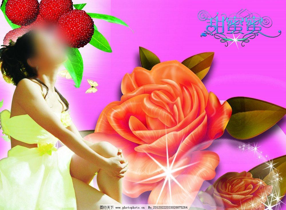 美女 玫瑰图片,人花 星光 蝴蝶 荔枝 玫红 泡泡-图行