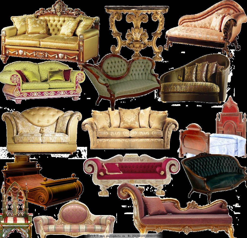 素材/家具店沙发素材图片