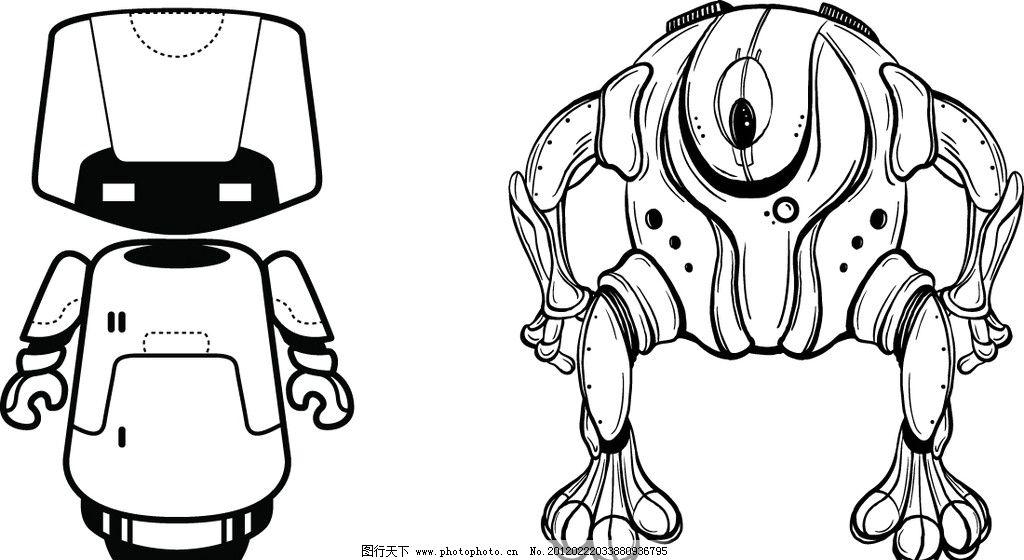 潮流机器人图片