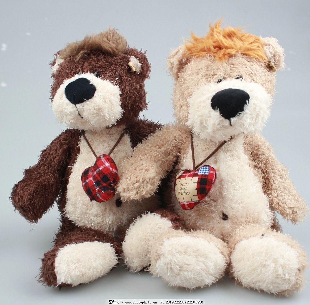 熊熊 熊玩偶 毛绒玩具 熊娃娃 熊公仔 公仔 情侣熊 娱乐休闲 生活百科