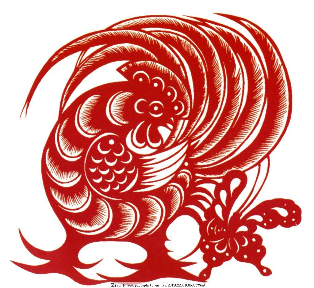 ai 中国民间 剪纸 艺术 鸡 蝶 中国民间剪纸艺术 传统文化 文化艺术