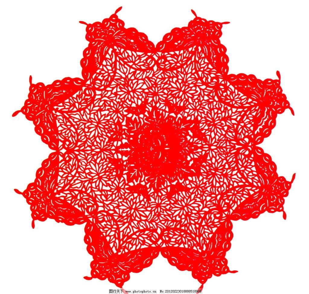 ai 中国民间 剪纸 艺术 八蝶 牡丹 中国民间剪纸艺术 传统文化 文化