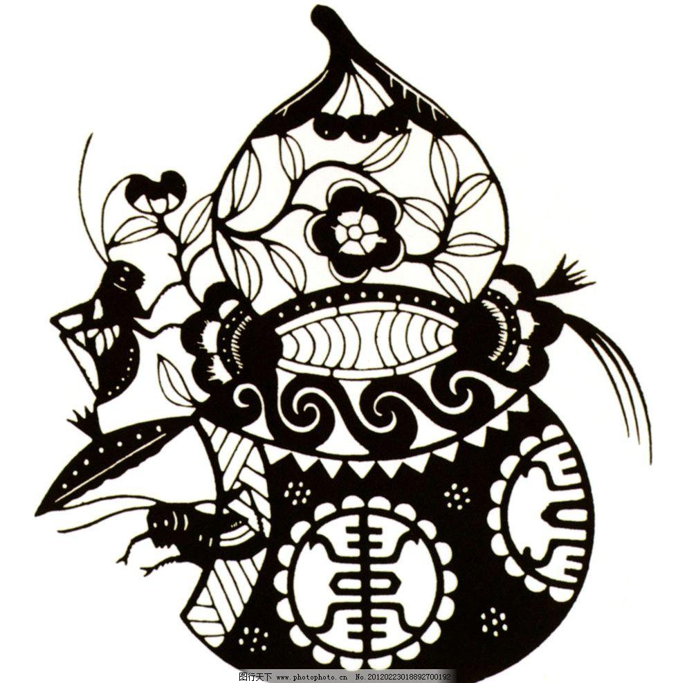 剪纸 艺术 金玉 满堂 中国民间剪纸艺术 传统文化 文化艺术 矢量 ai