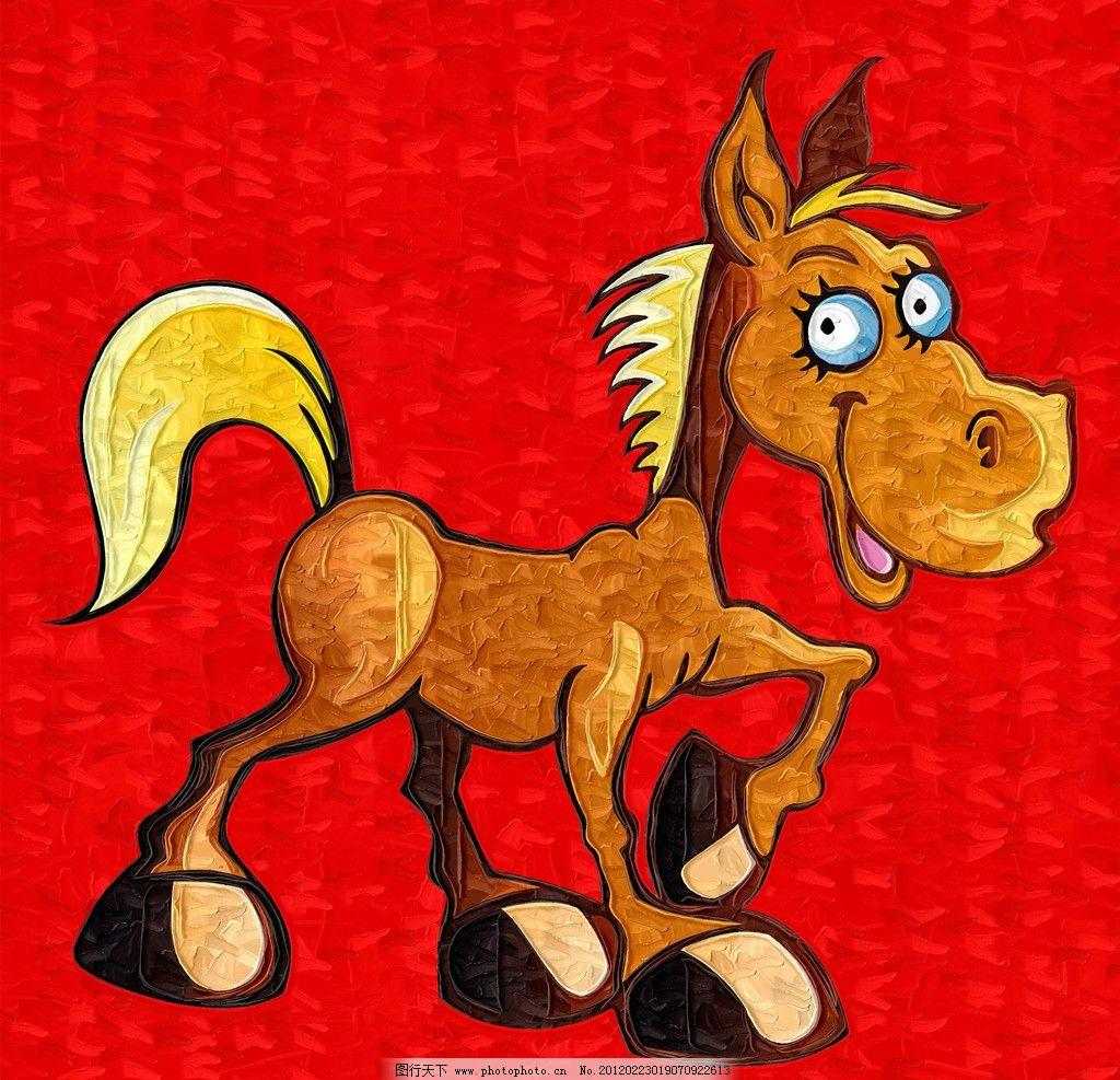 小马 动物 插图 卡通 插画 儿童画 趣味 可爱 生动 艺术 素材 儿童