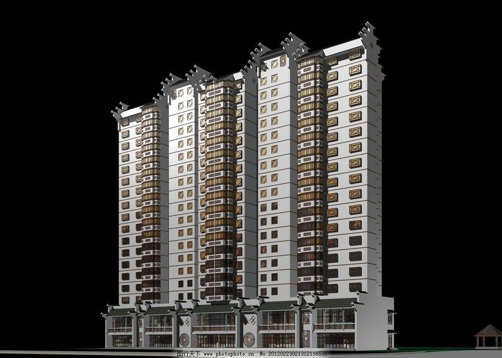 高层商住 高层 沿街商业 住宅 建筑模型 3D模型 公共建筑模型 工建 裙房 裙楼模型 建筑表现 公共建筑 建筑设计 效果图后期 建筑素材 3D源文件 3D效果图 MAX模型 模型源文件 欧式建筑 3DMAX模型库 其他 源文件 MAX 室外模型 3D设计模型 室外建筑模型