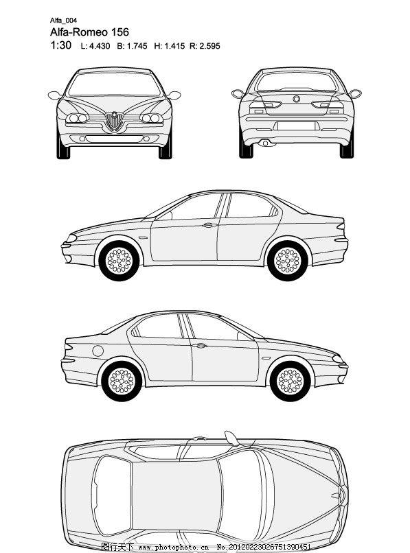 平面图 五视图 三视图 前视图 后视图 左视图 右视图 顶视图 汽车线