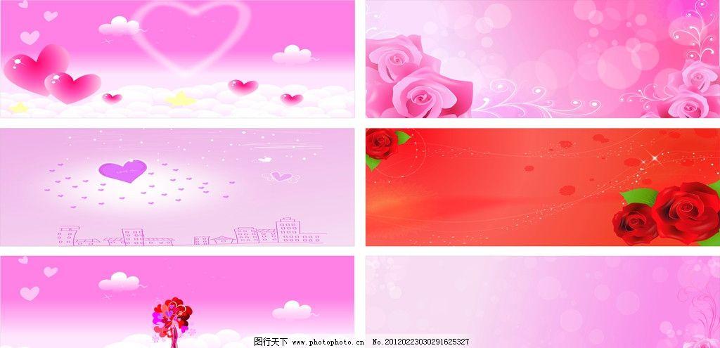 展板模板 条幅模板 爱心背景 可爱背景 红纹背景 粉红色背景 展板设计