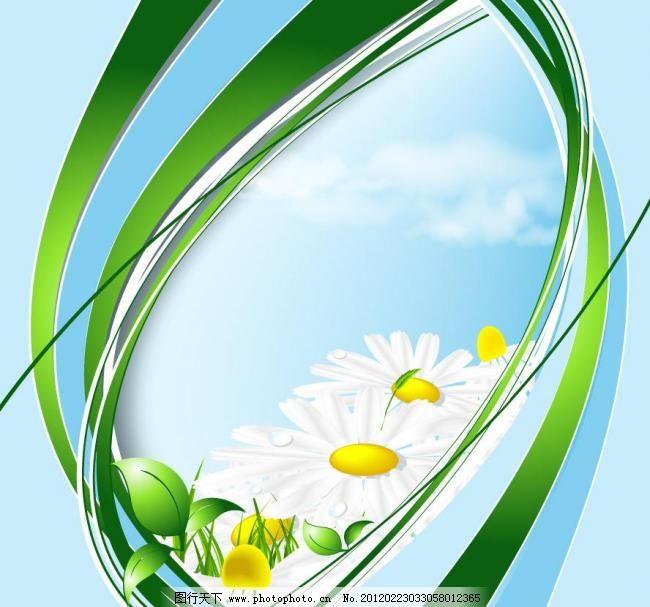 绿色 动感 线条 曲线 绿叶 鲜花 菊花 蓝天 白云 水珠 水滴 自然 环保