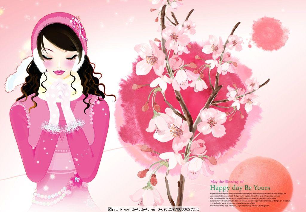 卡通人物花纹素材 卡通女孩 可爱 卡通素材 桃花 卡通 底纹 粉红 花纹