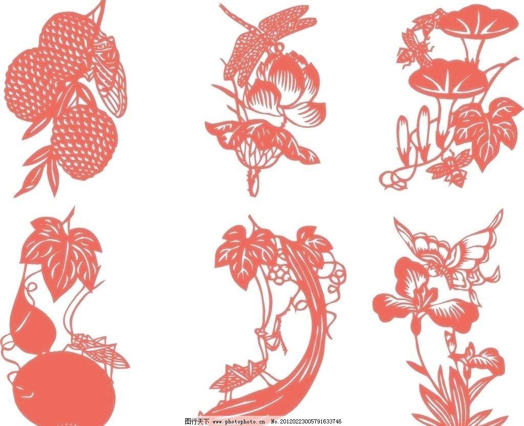 瓜果剪纸图片免费下载 CDR 传统文化 蝴蝶 花 剪纸 蔬菜 水果 文化艺术 瓜果剪纸矢量素材 瓜果剪纸模板下载 瓜果剪纸 剪纸 传统文化 蔬菜 水果 花 蝴蝶 文化艺术 矢量 cdr 矢量图 日常生活