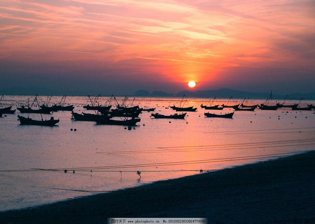 海上日落 沙滩 渔船 大连 大长山岛 海港 旅游 摄影 大海 海岛
