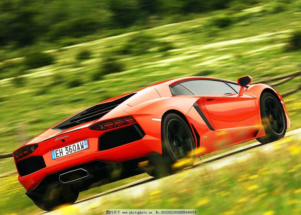 兰博基尼aventador超级跑车图片