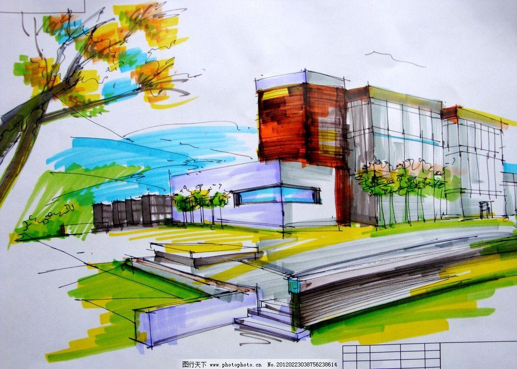 效果图 手绘效果图 室外手绘效果图 手绘景观图 美术绘画 摄影