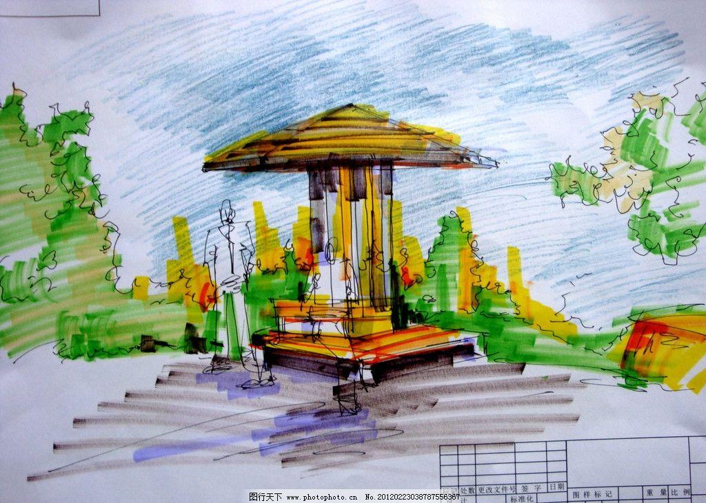 手绘图 效果图 室外效果图 手绘室外景观图 美术绘画 摄影
