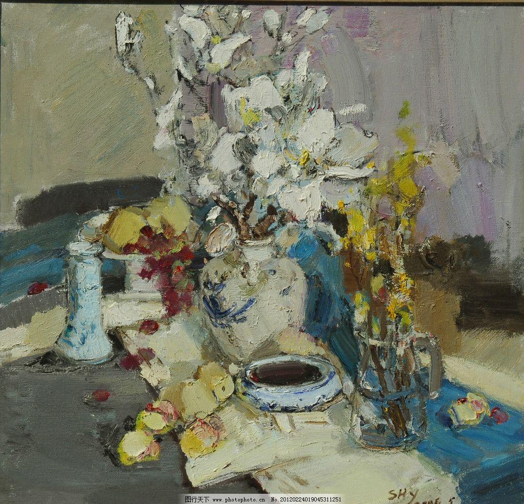 油画 静物 抽象 色彩 绚烂 艺术 美术 表现 表现主义 写实 罐子 花