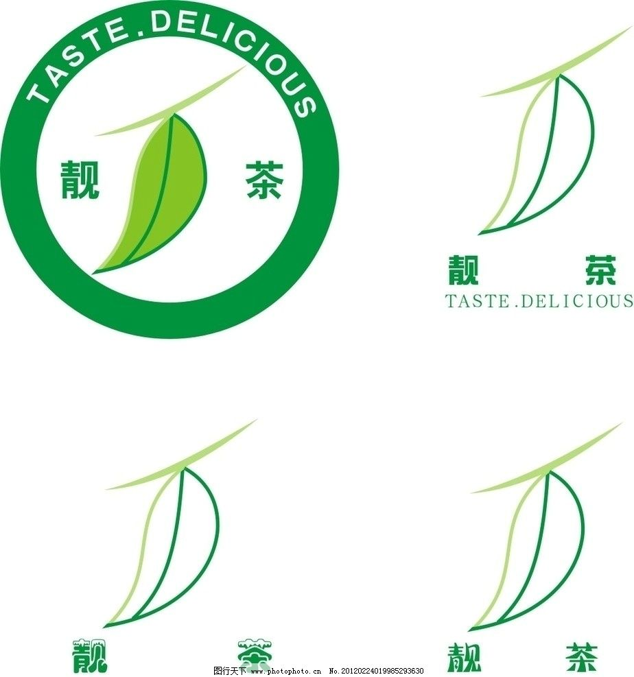 茶叶logo图片