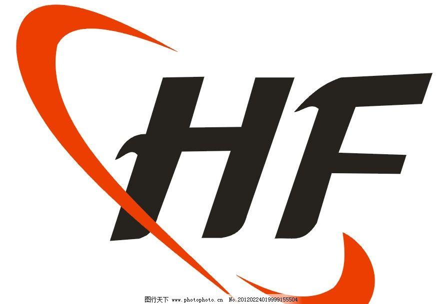 汇峰快递标志 汇峰 快递 企业logo标志 标识标志图标 矢量 cdr