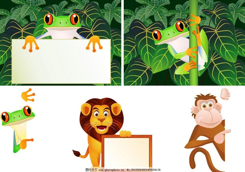 设计图库 生物世界 野生动物  拿着空白广告牌的卡通动物 空白 广告牌