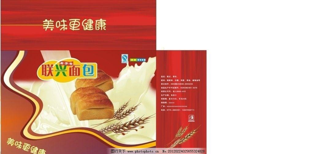 面包包装 面包包装袋 面包 包装袋 食品包装袋 包装设计 餐饮美食