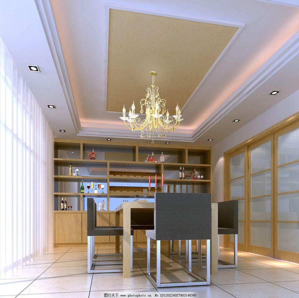 餐厅 餐桌 椅子 吊灯 酒柜 烛台 窗户 窗帘 门 室内设计 环境设计图片