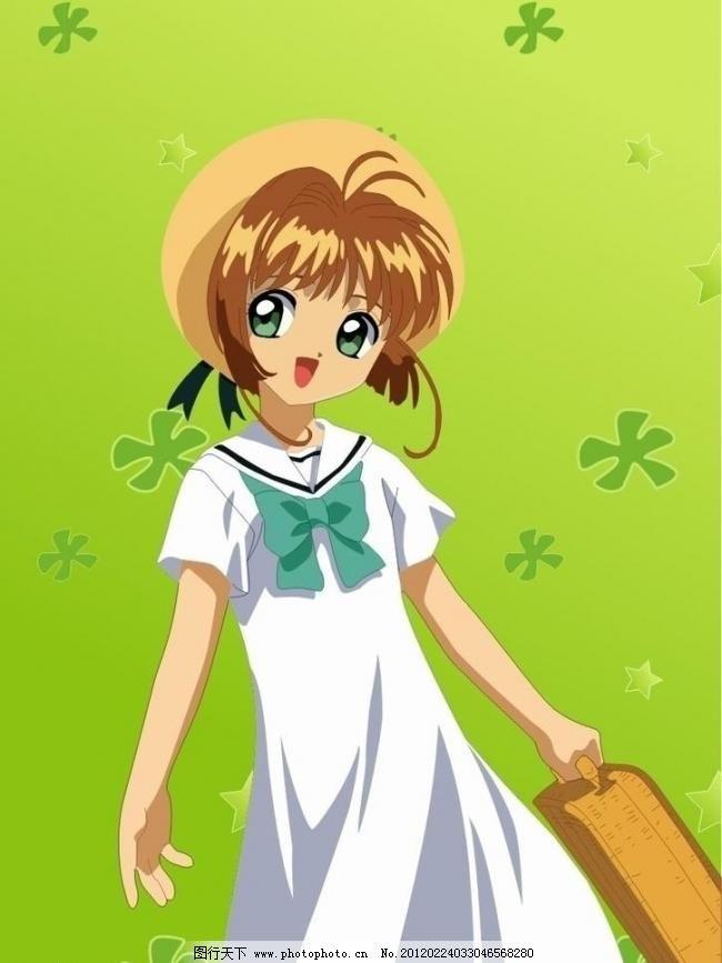 女孩 百变小樱 包包 背景 淡黄 动画 动漫 妇女女性 褐色 可爱