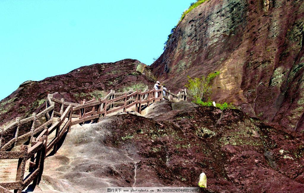 自然景观 山水风景  石梯 栏杆(非高清) 梯子 山路 山壁 栏杆 风水