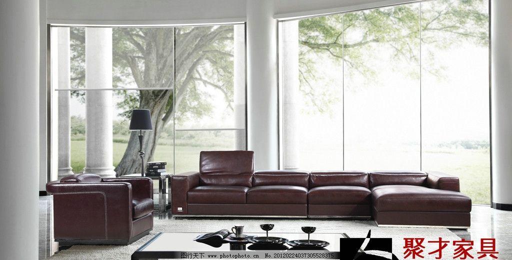 聚才家具 欧式新古典真皮沙发图片