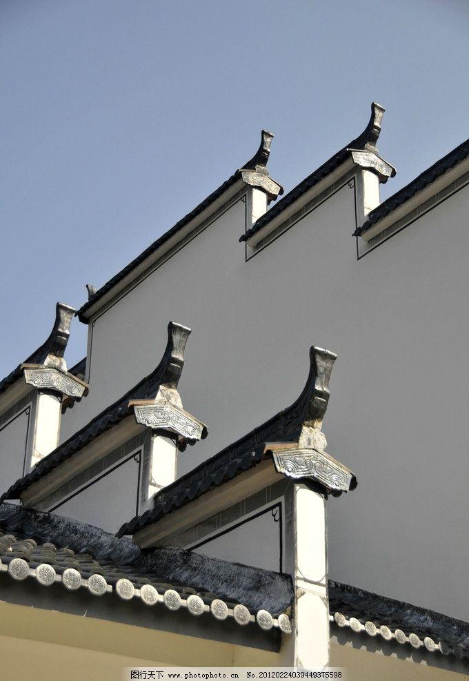 徽派建筑 马头墙 明清古建筑 灰墙 青瓦 黄山街景建筑 安徽建筑