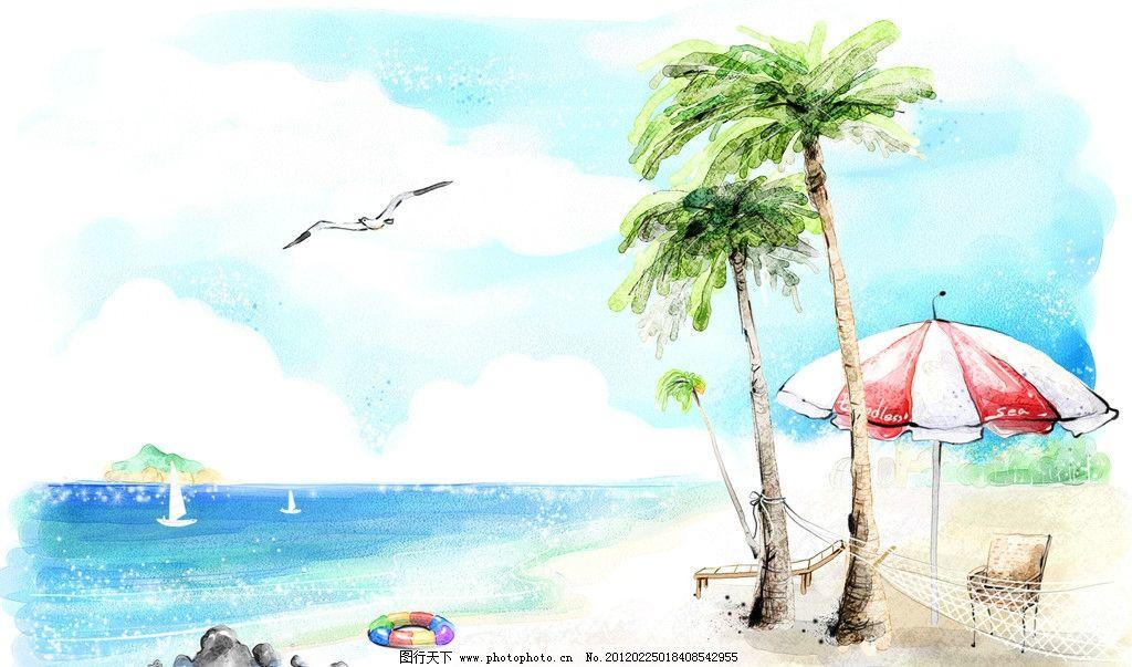 漫画 手绘 海滩 大海 太阳伞 海鸥 树 躺椅 帆船 韩国插画 风景漫画
