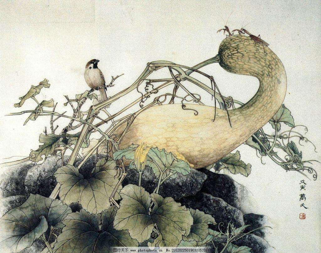 美术 绘画 中国画 工笔重彩画 瓜地 南瓜 小鸟 螳螂 石头 国画艺术 国