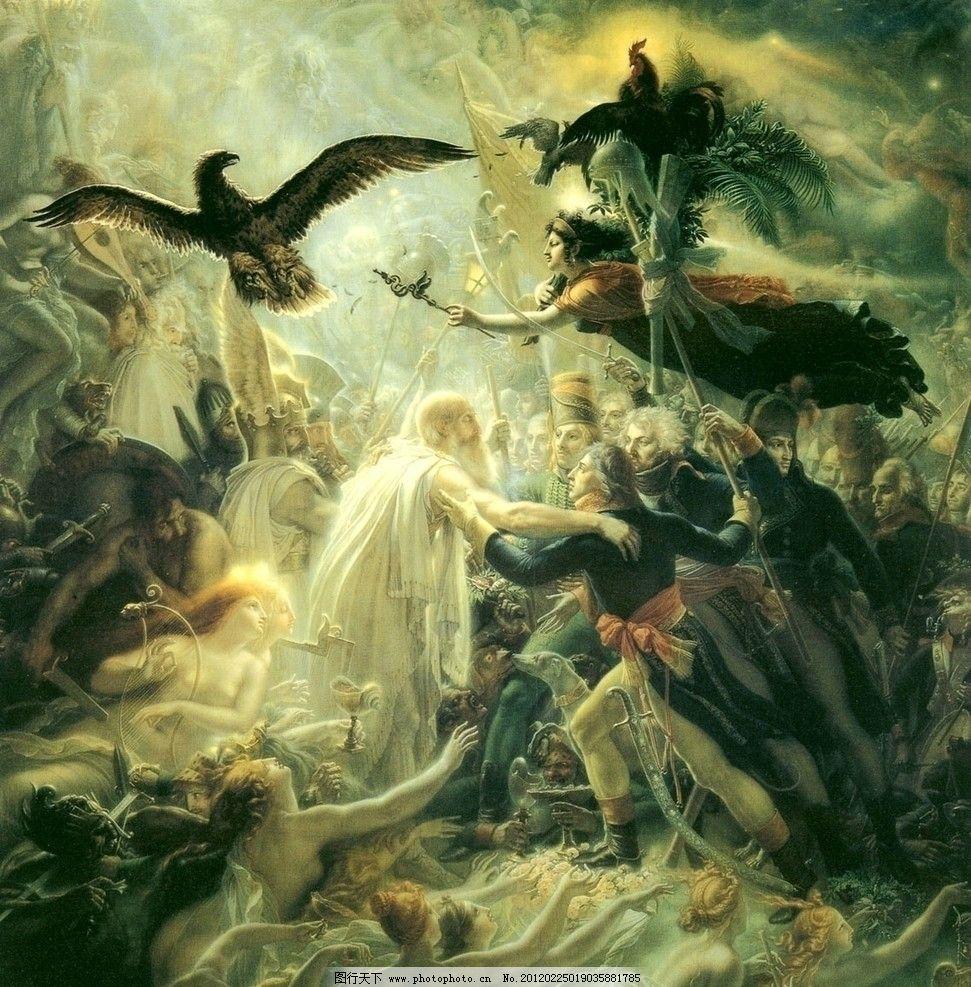 宗教人物油画 装饰油画 鹰 女人 男人 老人 狗 剑 翅膀 绘画书法 文化