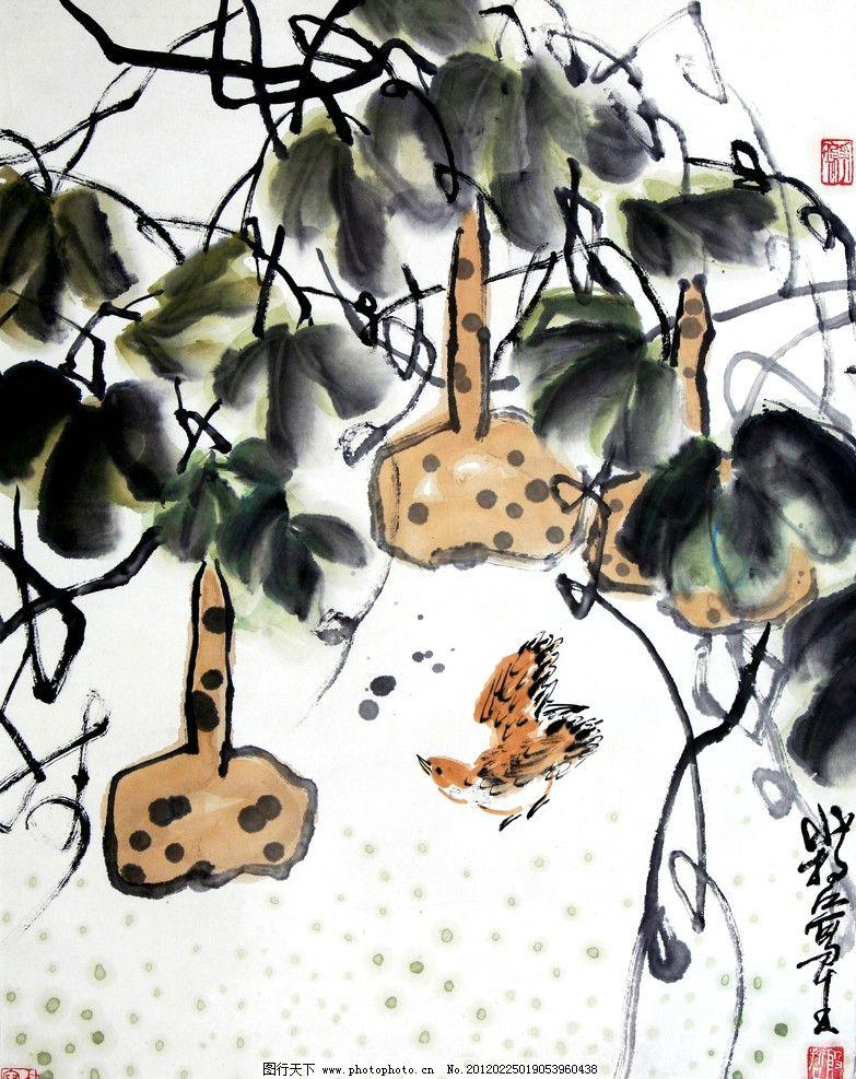 葫园飞鸟 美术 绘画 中国画 水墨画 扇画 蔬果 葫芦 小鸟 国画艺术