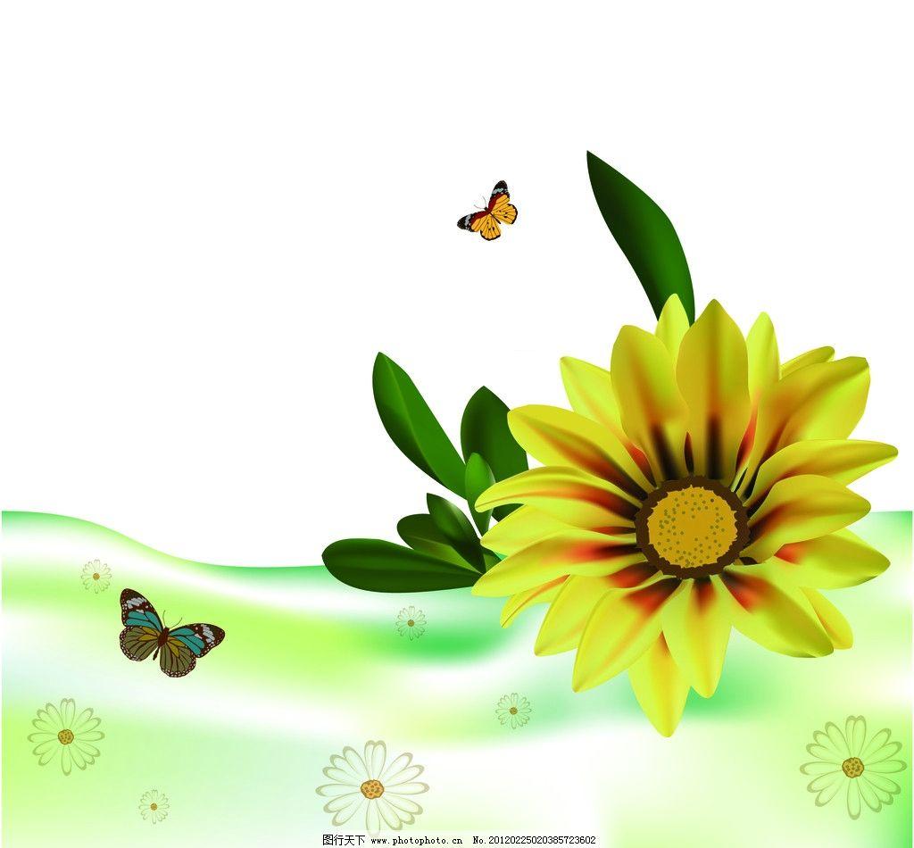 向日葵 蝴蝶 叶子 黄色向日葵 唯美向日葵 花朵 矢量图 矢量花 菊花 墨汁 花纹 花边 图案 花蕾 花骨朵 中堂画 挂画 无框画 客厅画 装饰画 家居装饰画 背景素材 矢量花朵 花纹花边 底纹边框 矢量 AI