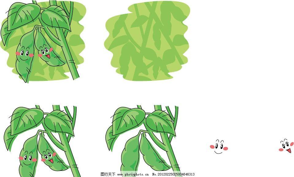 手绘豆子表情 蔬菜 手绘 插画 插图 q版 可爱 卡通 表情 符号 开心 图