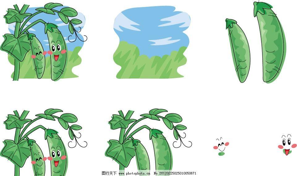 蔬菜 手绘 插画 插图 q版 可爱 卡通 表情 符号 开心 图标 青菜 豆角