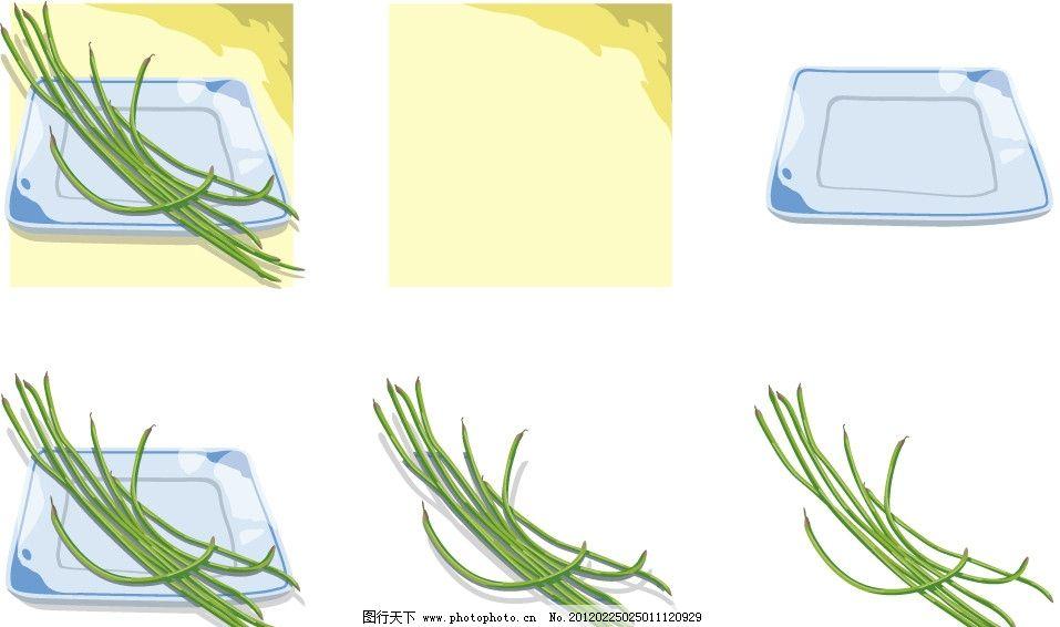 长豆角 蔬菜 手绘 插画 插图 可爱 图标 青菜 豆角 维生素 蛋白质