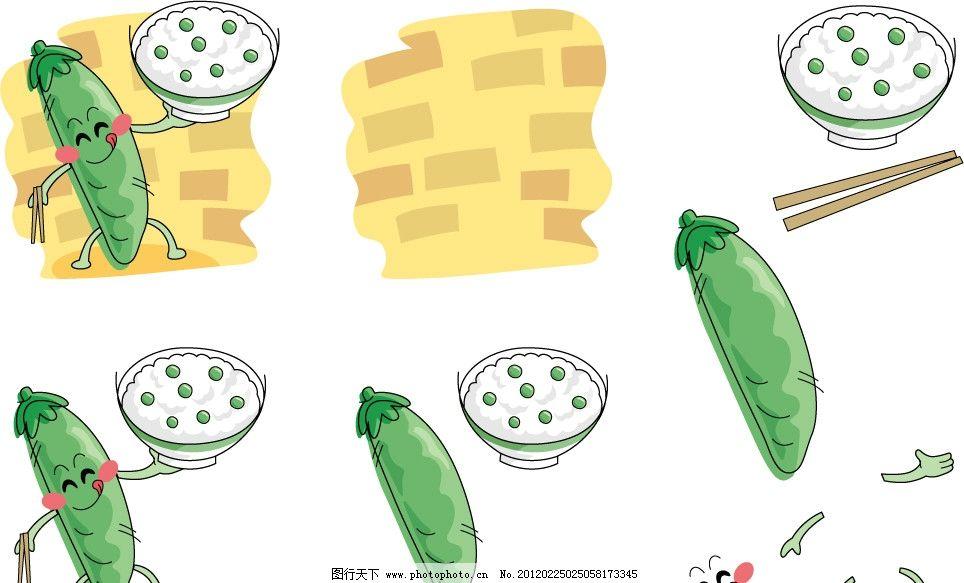 手绘豆子表情 插画 插图 可爱 卡通 符号 图标 青菜 豆角 豆荚