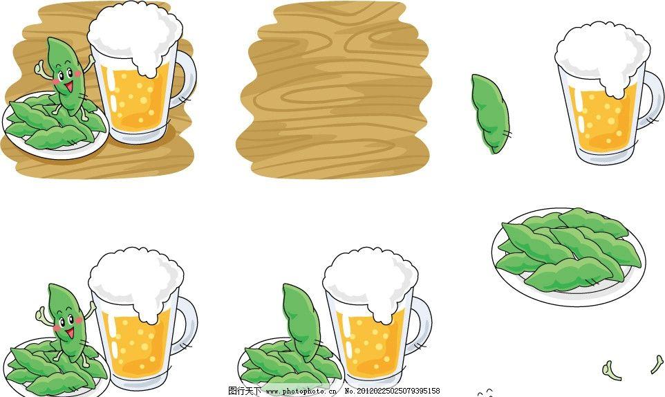 手绘豆子表情图片