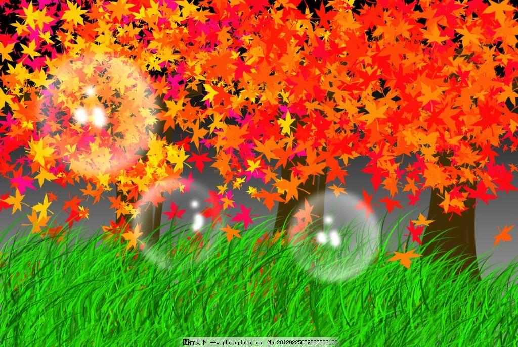 儿童手绘秋天枫叶 风景 枫叶 秋天 泡泡 草 树 学生画 儿童画 手绘 其