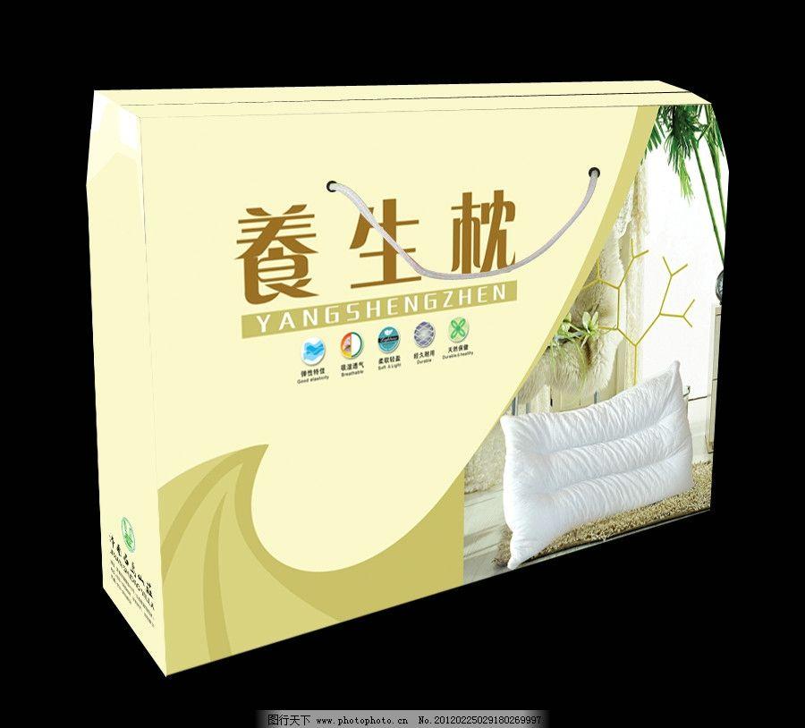 养生枕包装盒(展开图) 养生枕包装盒展开图 枕头包装盒 线条 广告设计