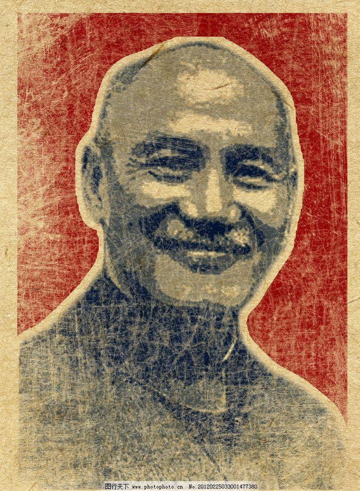 蒋介石怀旧头像图片