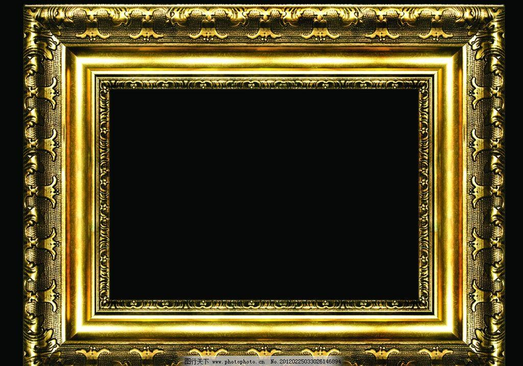 欧式古典相框图片