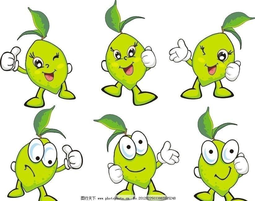 卡通柠檬图片